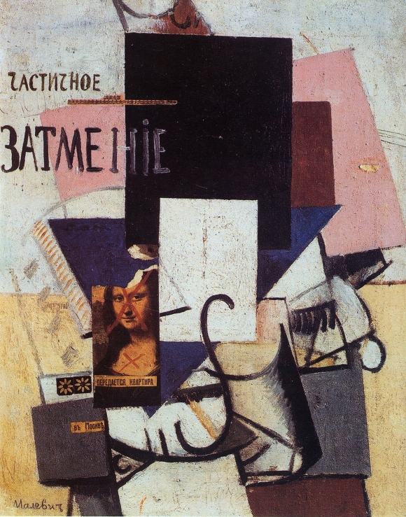 Malevich, Composition with Mona Lisa