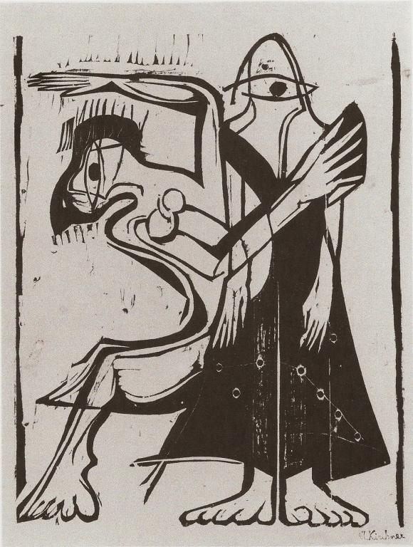 Ernst Ludwig Kirchner; Maskentanz (1929)