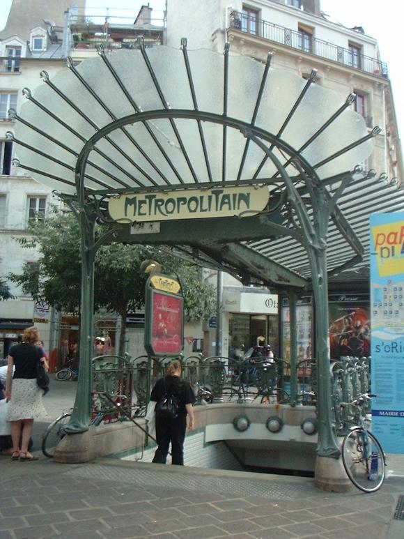 Paris Metro: Eingang Sainte-Opportune