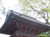 Honganji Nagoya Betsuin (belfry)