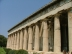 Athen: Tempel des Hephaistos