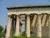 Athen: Tempel des Hephaistos, Sich aus der Agora