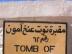 Tomb of Tutankhamun sign