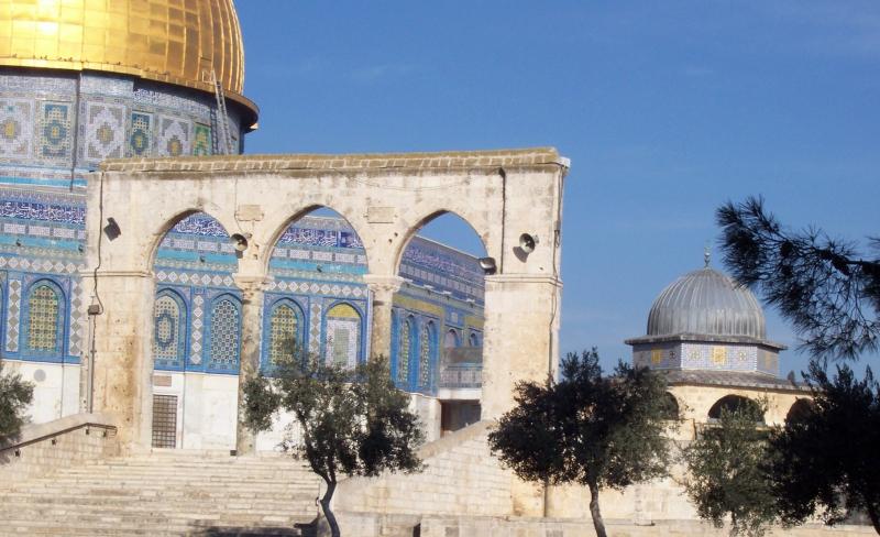 Jerusalem, Felsedom, Aqsa-Moschee, Al-Mawazin