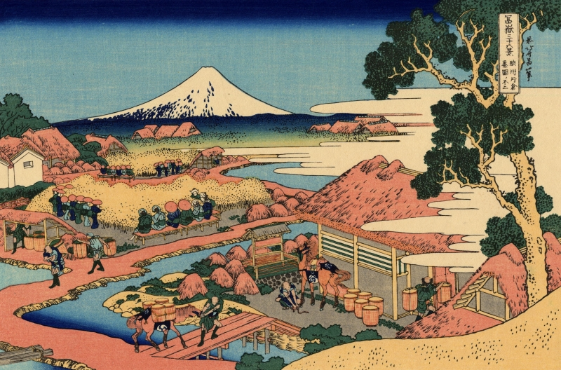The_Tea_plantation_of_Katakura_in_the_Suruga_province