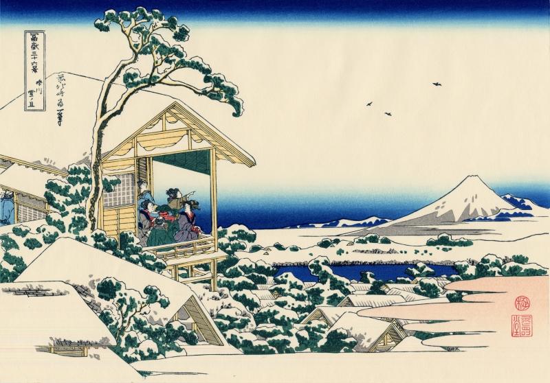 Tea_house_at_Koishikawa._The_morning_after_a_snowfall