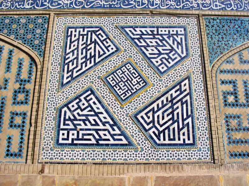 Inscription-Esfahan