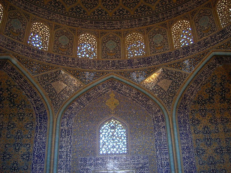Sheikh Lotf Allah mosque - side of dome and windows