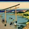 Die Noboto-Bucht, Fuji im Hintergrund.