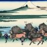 Ono_Shindon_in_the_Suraga_province
