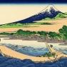 Shore_of_Tago_Bay,_Ejiri_at_Tokaido
