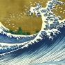 Hokusai : Die große Welle vor Kanagawa (1830-1836)