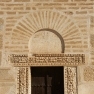 Great_Mosque_of_Kairouan_-_Minaret_door