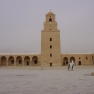 Great Mosque of Kairouan courtyard