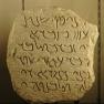 Grabstein aus Palmyra (Syrien)