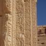 Palmyra_CarvedGrapes